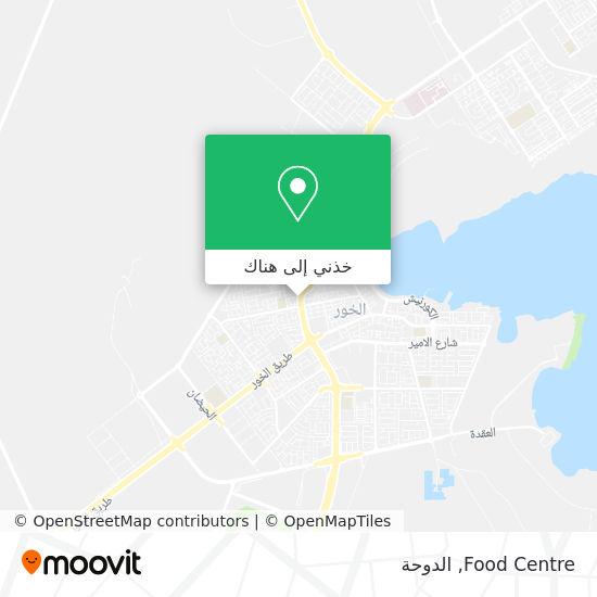 خريطة Food Centre