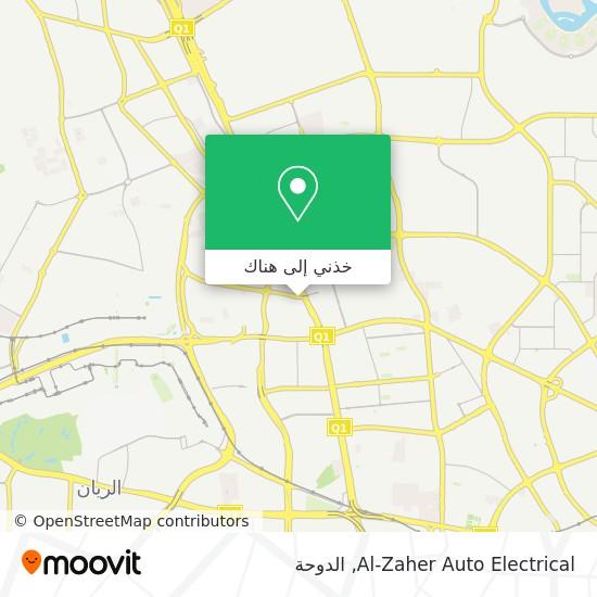 خريطة Al-Zaher Auto Electrical
