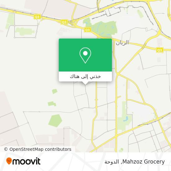 خريطة Mahzoz Grocery
