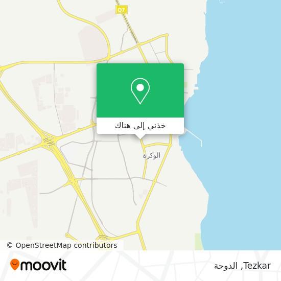 خريطة Tezkar