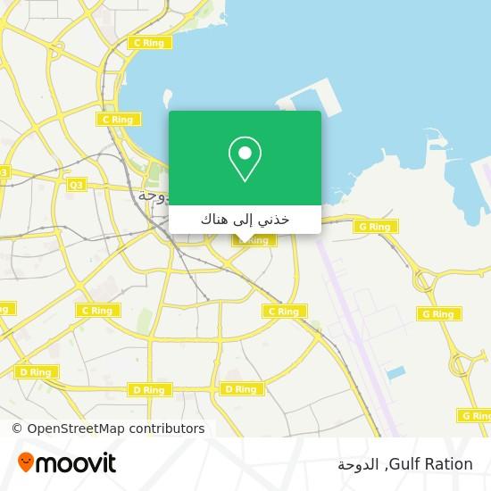 خريطة Gulf Ration