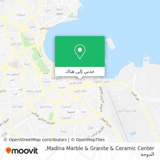 خريطة Madina Marble & Granite & Ceramic Center