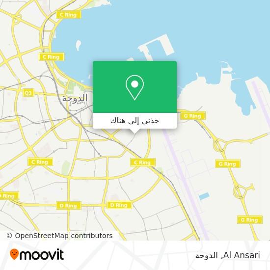 خريطة Al Ansari