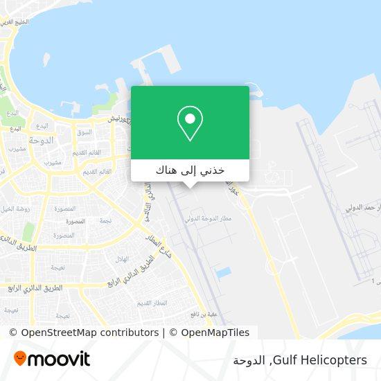 خريطة Gulf Helicopters