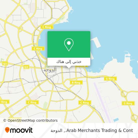 خريطة Arab Merchants Trading & Cont.