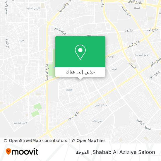 خريطة Shabab Al Aziziya Saloon
