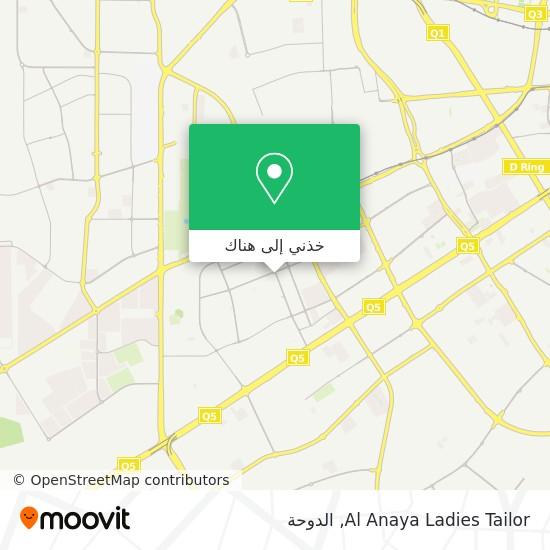خريطة Al Anaya Ladies Tailor