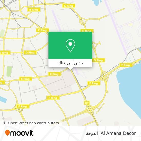 خريطة Al Amana Decor