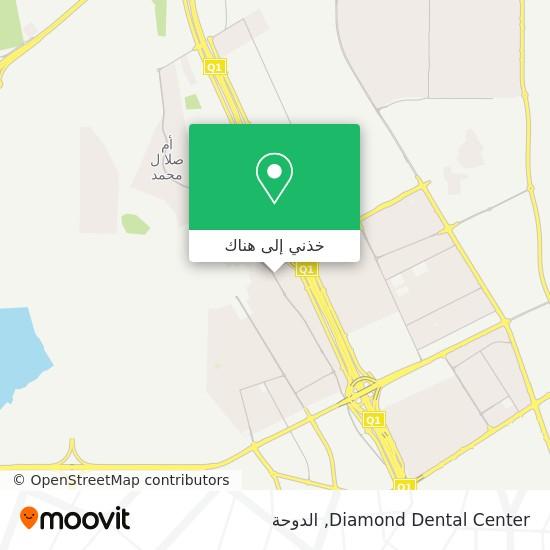 خريطة Diamond Dental Center