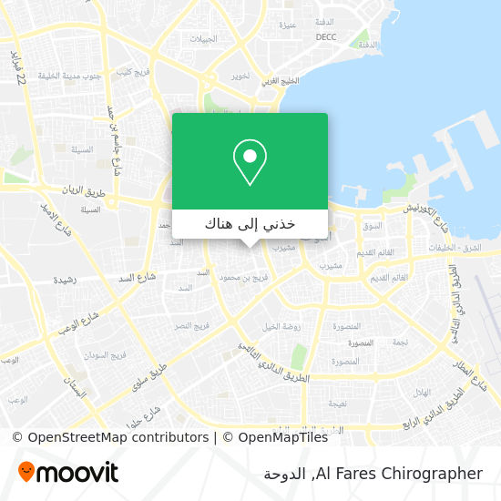 خريطة Al Fares Chirographer