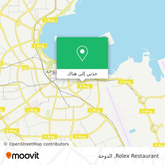 خريطة Rolex Restaurant