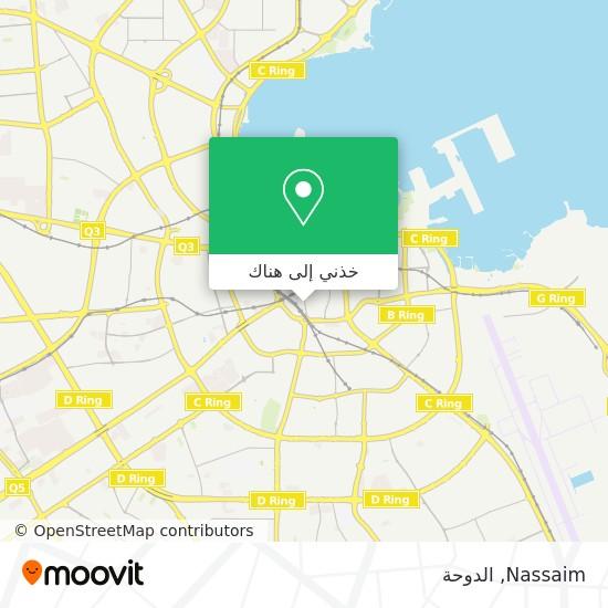 خريطة Nassaim