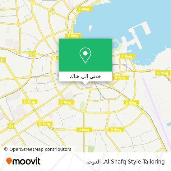 خريطة Al Shafq Style Tailoring