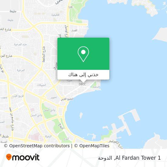 خريطة Al Fardan Tower 1