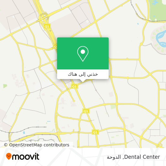 خريطة Dental Center