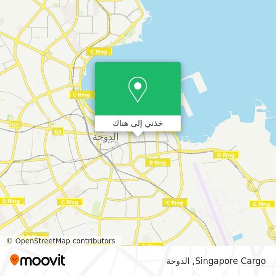خريطة Singapore Cargo