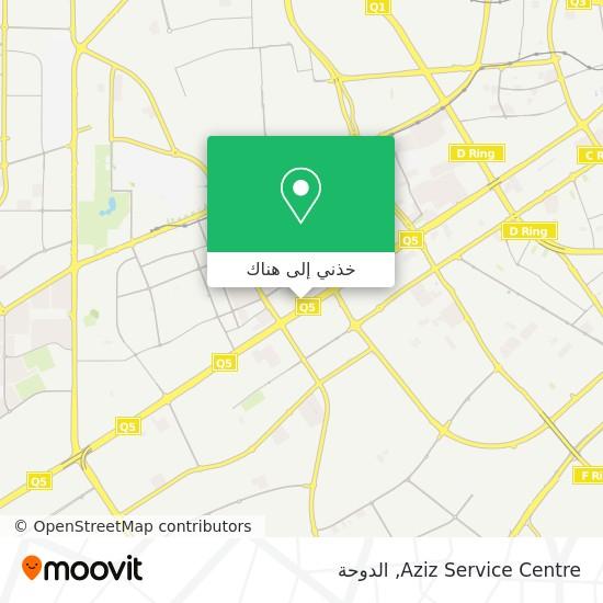 خريطة Aziz Service Centre