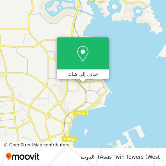 خريطة Asas Twin Towers (West)