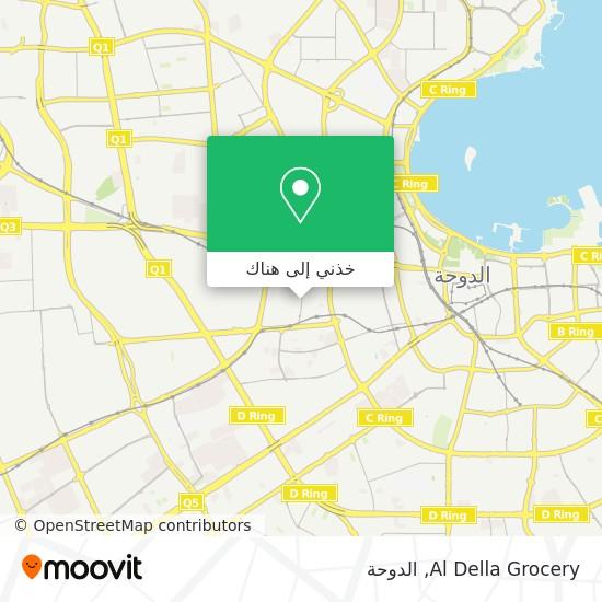 خريطة Al Della Grocery
