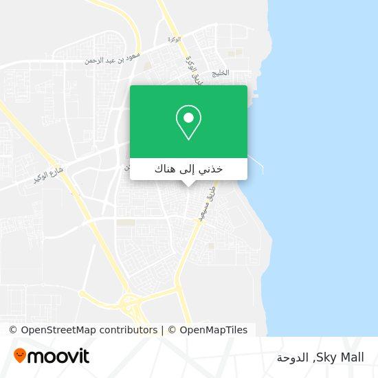 خريطة Sky Mall