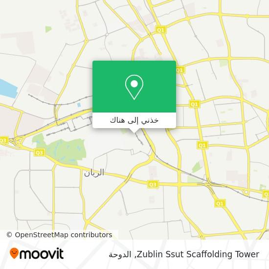خريطة Zublin Ssut Scaffolding Tower