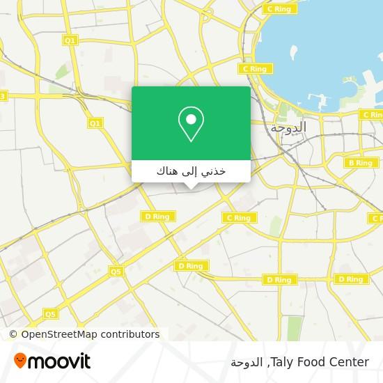 خريطة Taly Food Center
