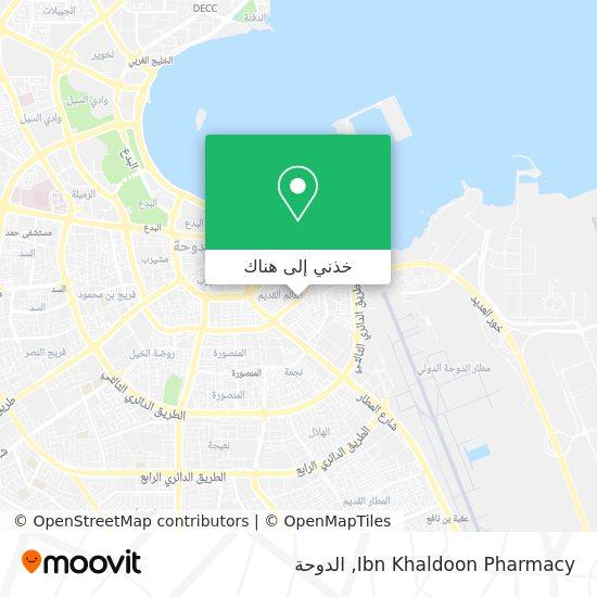 خريطة Ibn Khaldoon Pharmacy