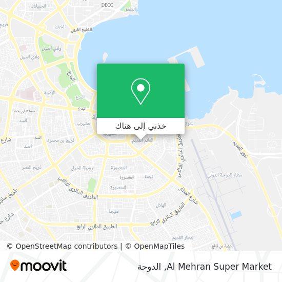 خريطة Al Mehran Super Market