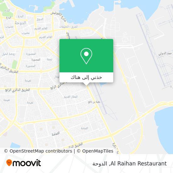 خريطة Al Raihan Restaurant