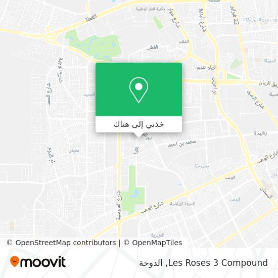 خريطة Les Roses 3 Compound