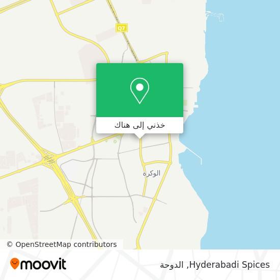 خريطة Hyderabadi Spices