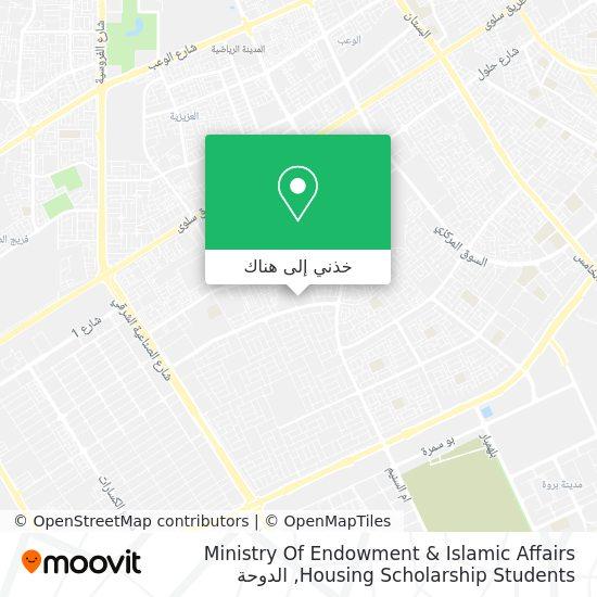 خريطة Ministry Of Endowment & Islamic Affairs Housing Scholarship Students