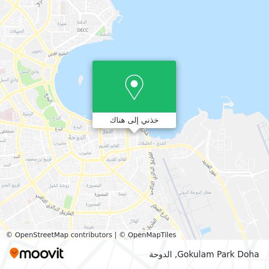 خريطة Gokulam Park Doha