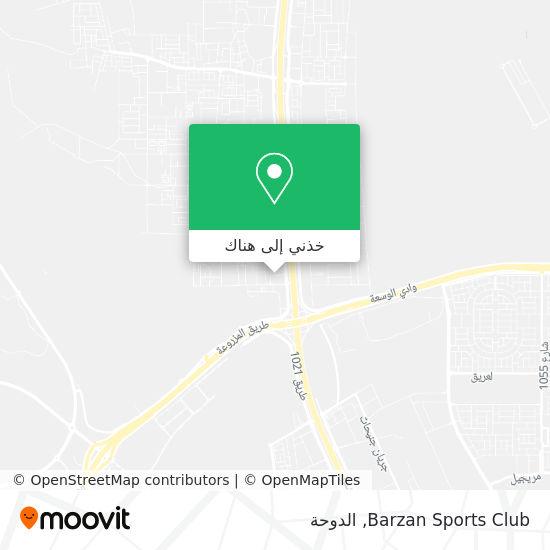 خريطة Barzan Sports Club