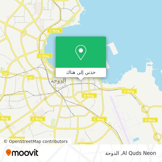 خريطة Al Quds Neon