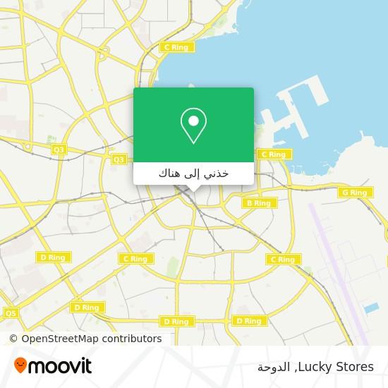 خريطة Lucky Stores