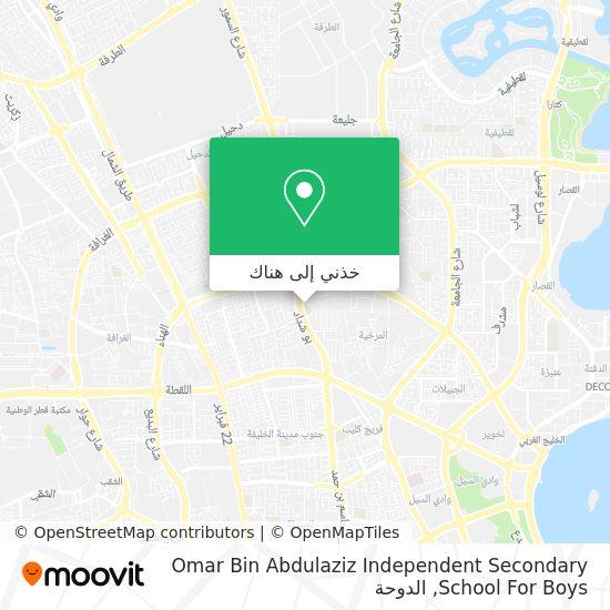 خريطة Omar Bin Abdulaziz Independent Secondary School For Boys