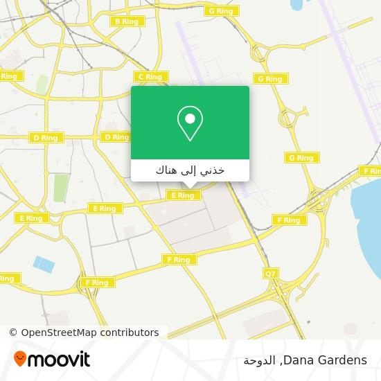 خريطة Dana Gardens