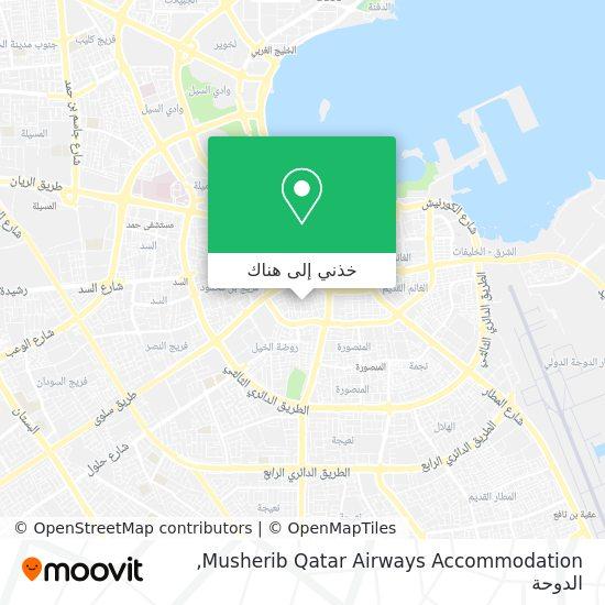 خريطة Musherib Qatar Airways Accommodation
