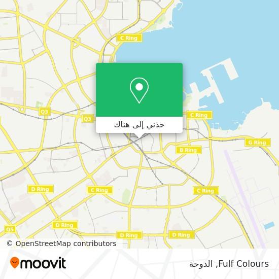خريطة Fulf Colours