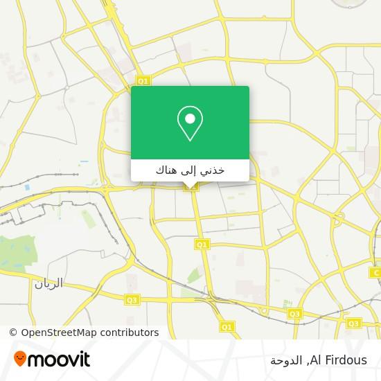 خريطة Al Firdous