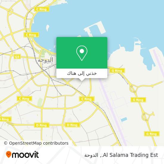 خريطة Al Salama Trading Est.