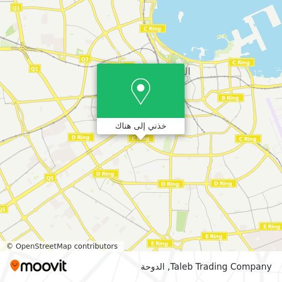 خريطة Taleb Trading Company
