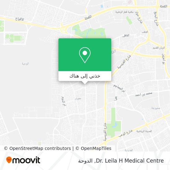 خريطة Dr. Leila H Medical Centre