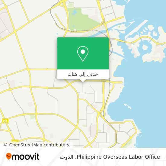 خريطة Philippine Overseas Labor Office