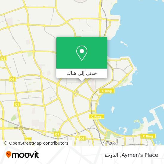 خريطة Aymen's Place