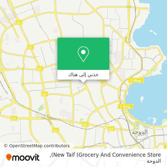 خريطة New Taif (Grocery And Convenience Store)