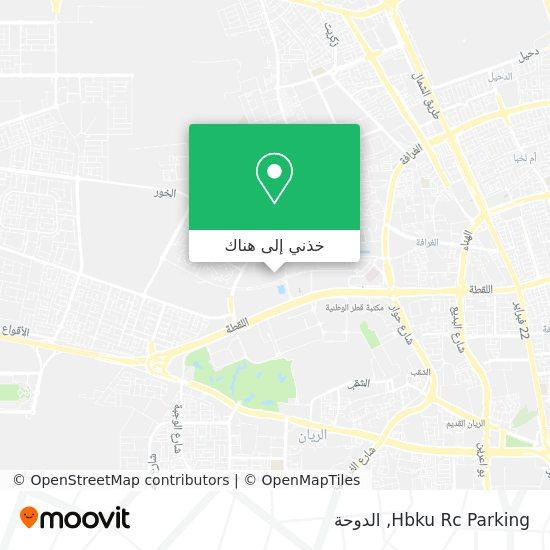 خريطة Hbku Rc Parking