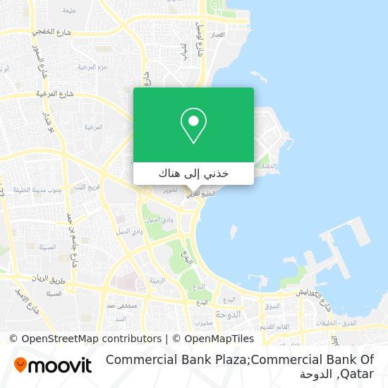 خريطة Commercial Bank Plaza;Commercial Bank Of Qatar