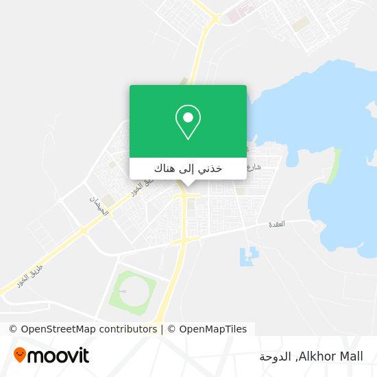 خريطة Alkhor Mall